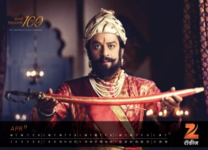 Zee Talkies Celebrity Calendar January 2013 - Upendra Limaye