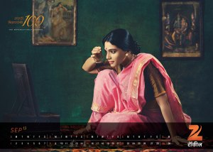 Zee Talkies Celebrity Calendar January 2013 - Urmila Kanitkar