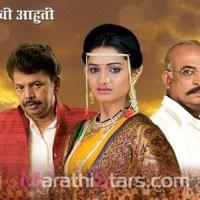 Durva New Marathi Serial on Star Pravah Cast Photos