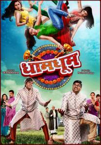 Dhamdhoom Marathi Movie poster