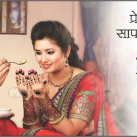 """Julun Yeti Reshimgathi"" Zee Marathi's New TV Serial"