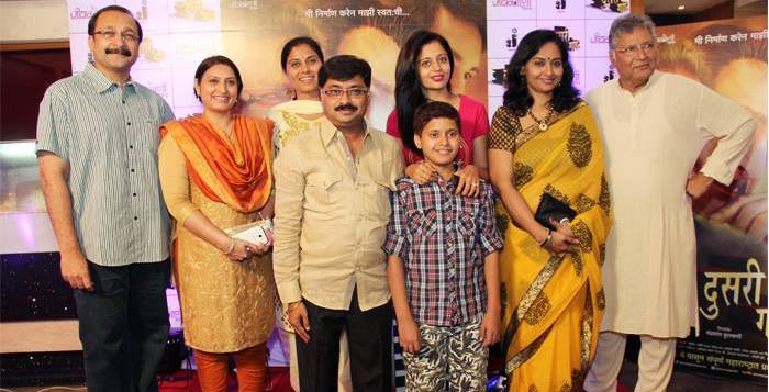 In Pic - Sandeep Mehta, Smita Saravade, Bharti Patil, Director Chandrakant Patil, Neha Pendse, Child Actor Aditya Ganoo, Pratiksha Lonkar and Vikram Gokhale