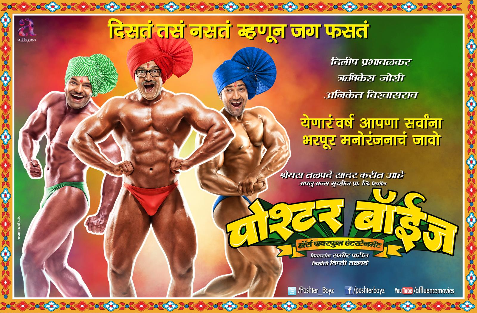 Poshter Boyz (2014) Watch Online Free Marathi Movie