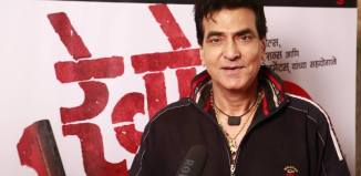 Bollywood Actor Jeetendra at rege screening