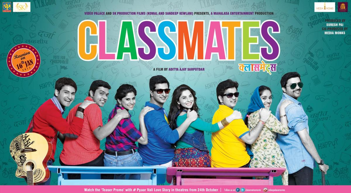 Classmates - Official Trailer