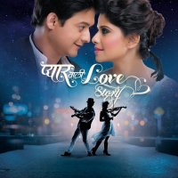 Pyaar Vali Love Story (2014)