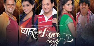 Pyar Wali Love Story Marathi Movie