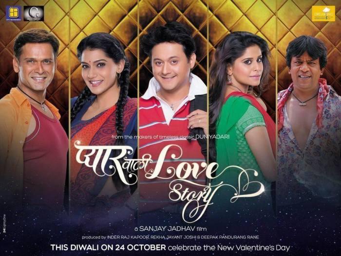 Free Download Pyar Vali Love Story Songs Pyar Wali Love Story Songs