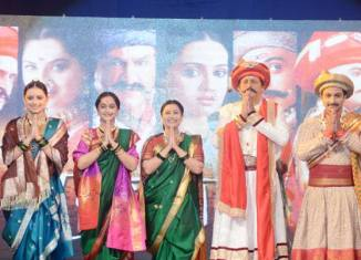 Rama Madhav Music Launch