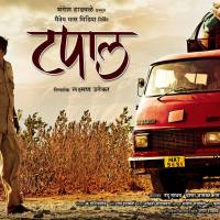 Tapal (2014) Marathi Movie