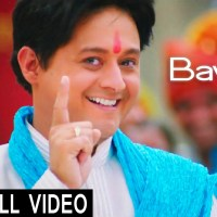 Bawari - Marathi Song | Pyaar Vali Love Story
