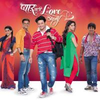 Reader's View : Pyaar Vali Love Story