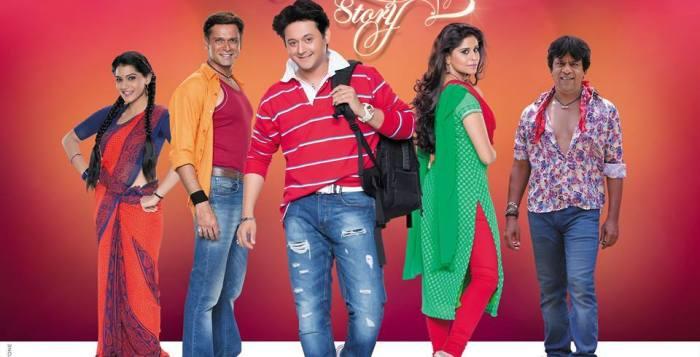 Pyaar Vali Love Story - Marathi Movie Wallpapers