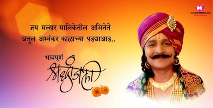 jai malhar serial actor atul abhyankar passes away