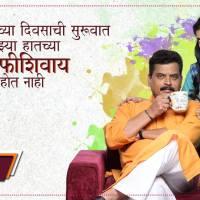 Ase He Kanyadan - Zee Marathi Serial