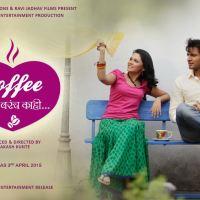 Rang He Nave Nave - Coffee Ani Barach Kahi