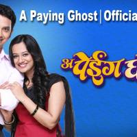 A Paying Ghost (PG) : First Look Teaser