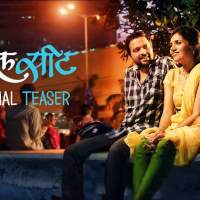 Double Seat: First look teaser is released