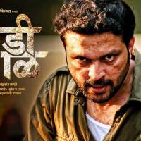 The first look teaser of 'Daagdi Chaawl' is out!