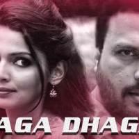 Dhaga Dhaga (Marathi Song) Daagdi Chaawl