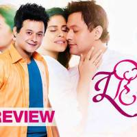 Review: Tu Hi Re (Marathi Movie) – Worth experiencing once