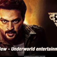 Review: Dagadi Chawl – Underworld entertainment