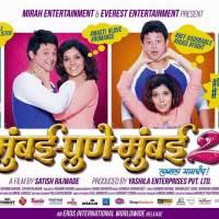 Mumbai Pune Mumbai 2 (2015) | Marathi Movie