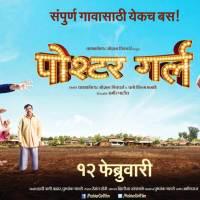 Poshter Girl (2016) - Marathi Movie