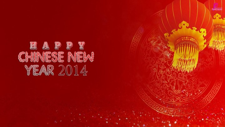 Happychinesenewyear2014lunarchineselampwishesandgreetings . 1600 x 900.Chinese New Year Cards Free