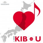 Cover-Elektrax-Music-Kibou-(Hope)-Disc-1-of-4