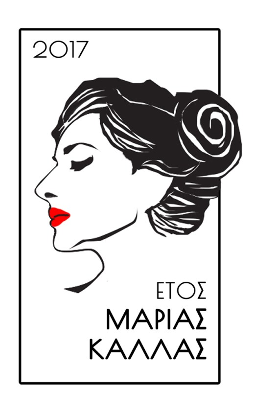 "Official Logo of the ""Maria Callas year 2017""."