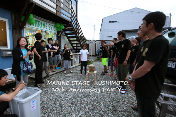 0626party