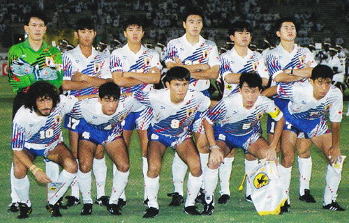 Japan-931018-Iran