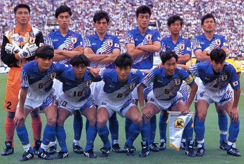 Japan-940529-France