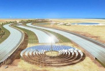 Rachida Dati : Le Maroc devient la puissance industrielle la plus innovante du continent africain
