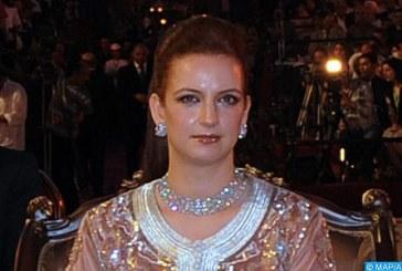SAR la Princesse Lalla Salma prend part à un dîner offert par le président de l'Uruguay à Montevideo en l'honneur des participants à la Conférence de l'OMS
