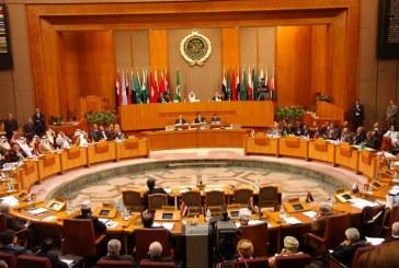 Le Maroc membre de la délégation ministérielle arabe restreinte chargée de contrer la décision américaine de reconnaître Al Qods capitale d'Israël