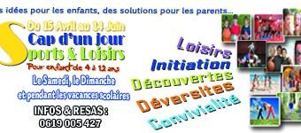 Forum sports et loisirs -MarocDeal-