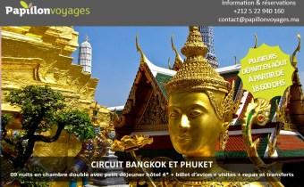 bkk-phuket-facebook 60