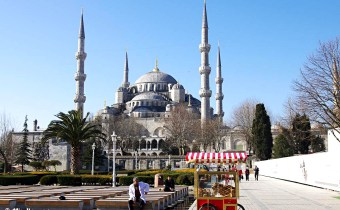 Package Istanbul
