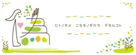 150521_2639_kana