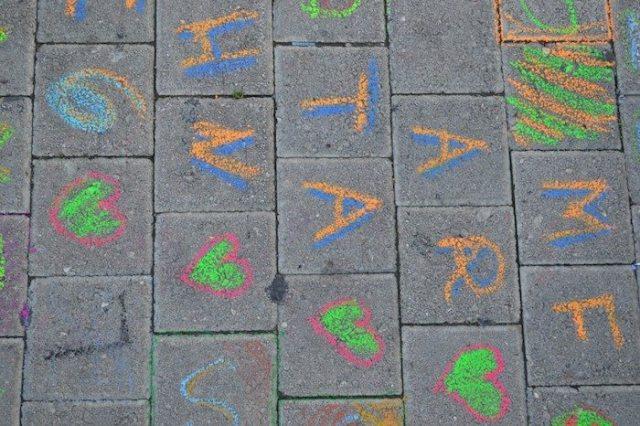 Beirut intervention public space