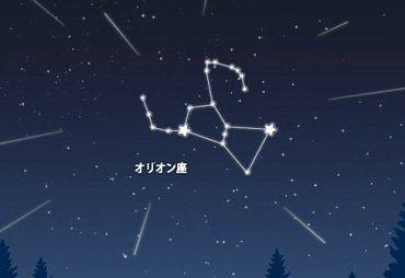 tenki_jp_33751_1