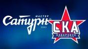 УОР5---СКА-Хабаровск
