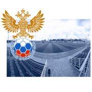Россия-Саранск