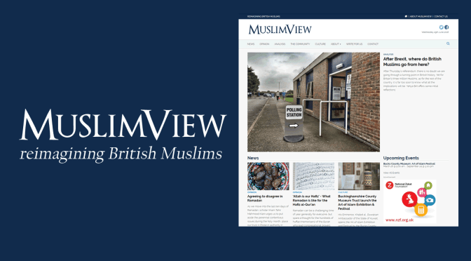 Support MuslimView – reimagining British Muslims