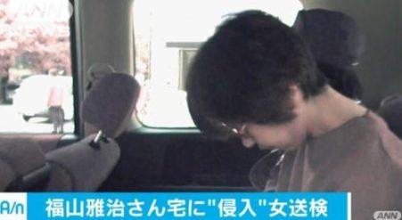 「福山 マンション コンシェルジュ」の画像検索結果