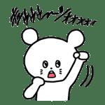 【キュウソネコカミ】関西学院大学出身バンド|人気の秘密は世の中に噛み付く歌詞