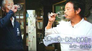 ~ 故郷への想い 親父の酒米作り ~