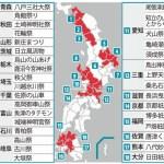 ユネスコ無形文化遺産「山・鉾・屋台行事」18府県33件の祭りとは?